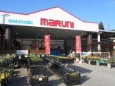 マルニ 旭店