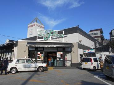 サンプラザ塚ノ原店の画像1