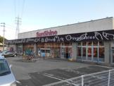 サンシャイン福井店