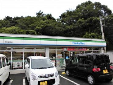 ファミリーマート高知福井町店の画像1