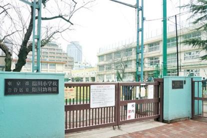 渋谷区立臨川小学校の画像1