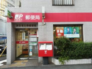 渋谷恵比寿郵便局の画像1
