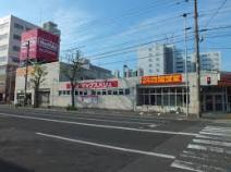 Maxvalu(マックスバリュ) 菊水店