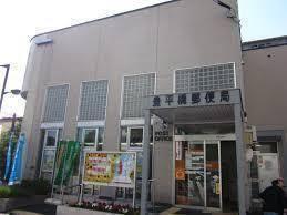 豊平橋郵便局の画像1