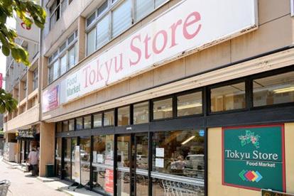 東急ストア 雪が谷店の画像1