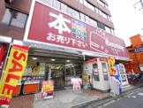 enterking(エンターキング) 新松戸店