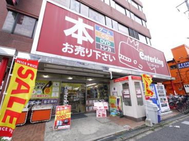 enterking(エンターキング) 新松戸店の画像1