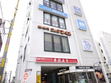 コメダ珈琲店 新松戸駅前店の画像1