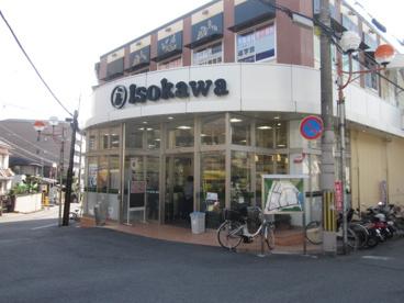 Isokawa(いそかわ) あやめ池店の画像2