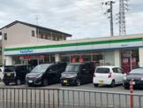 ファミリーマート 堺堀上町店