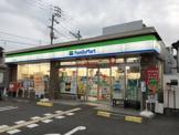ファミリーマート高知中水道店