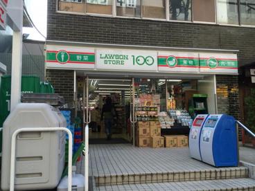 ローソンストア100 LS白山駅前店の画像1