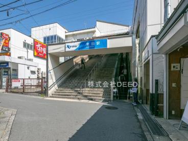 生田(神奈川県)の画像1