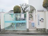 矢田北保育園