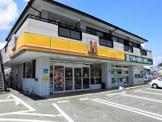 ほっかほっか亭福井東町店