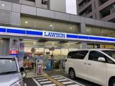 ローソン高知新本町店