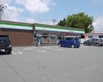 ファミリマート北野店