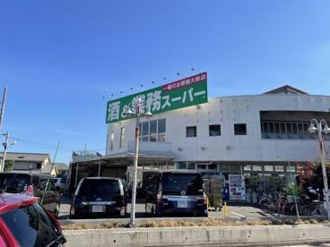 業務スーパー 練馬店の画像1