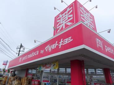 petit madoca志津店の画像1