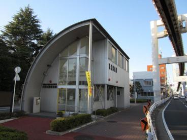 千葉公園前交番の画像1