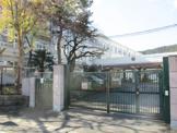 京都市立 陵ケ岡小学校