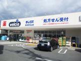 ダックス長岡京花山店
