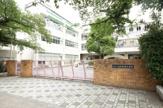 板橋区立第五中学校