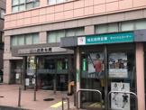 城北信用金庫上石神井支店
