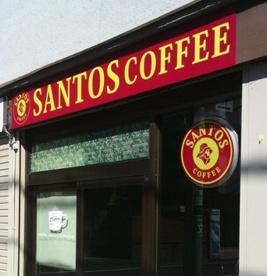 SANTOS COFFEE 椎名町公園前店の画像1