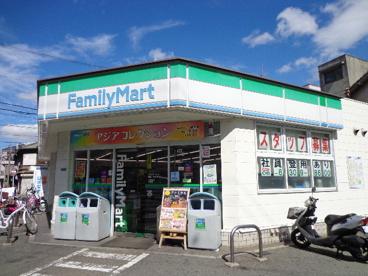 ファミリーマート 花岡十三元今里店の画像1