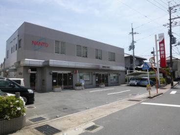 南都銀行上狛支店の画像1