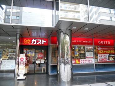 ガスト 日本橋店の画像1