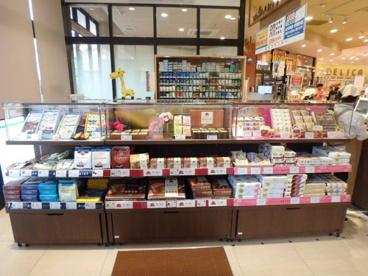ヨークマート 川崎野川店の画像2