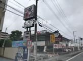 じゅうじゅうカルビ 磯子中原店