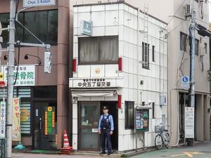 中野警察署 中央五丁目交番の画像1