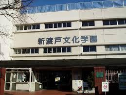 新渡戸文化短期大学図書館の画像1