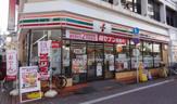 セブンイレブン下丸子駅前店