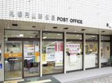 札幌円山郵便局