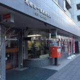 札幌北一条西郵便局