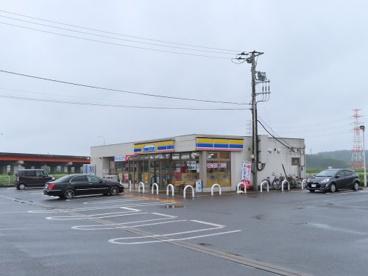 ミニストップ四街道物井店の画像1
