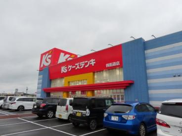 ケーズデンキ四街道店の画像1