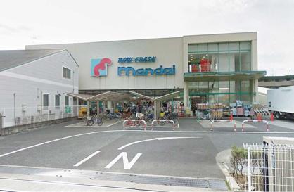 万代 舟田店の画像1