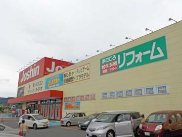 ジョーシン東香里店の画像1
