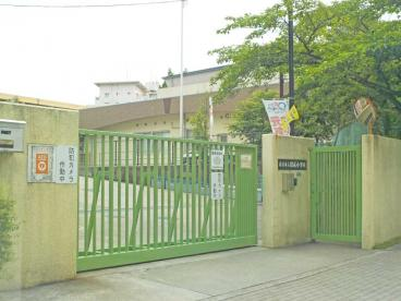 枚方市立開成小学校の画像1