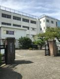 平塚市立太洋中学校