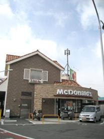 マクドナルド 交野店の画像1