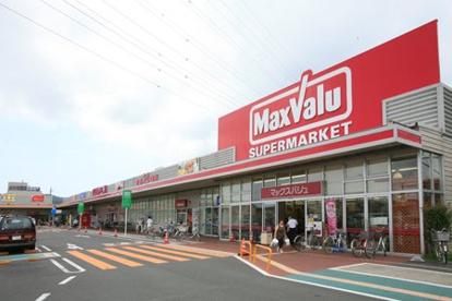 マックスバリュ 平塚河内店の画像1
