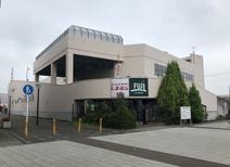 Fuji寒川店