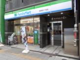 ファミリーマート浅草橋三丁目店