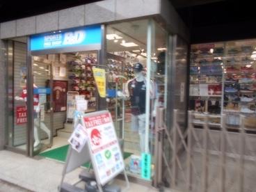 ビーアンドディ上野店の画像1